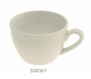 Kop 21 cl cappuccino budgetline